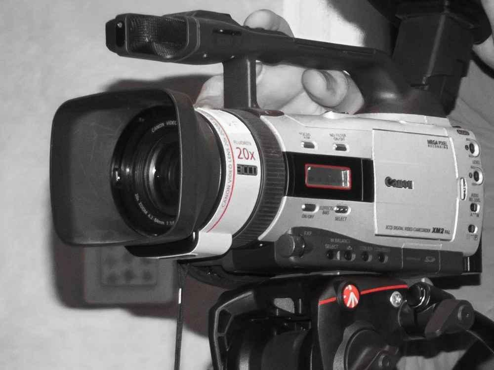 Техническая возможность участия видео-конференц-связи