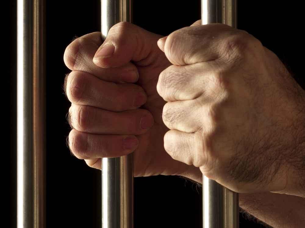 Частное определение по признакам преступления