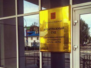 Новое рассмотрение дела по КоАП РФ после отмены